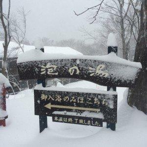 onsen-Japan
